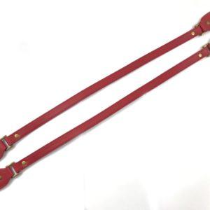 Artigianali ed esclusivi manici in eco pelle 50 cm venduti in coppia. Disponibili in 4 colorazioni.