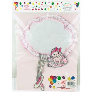 Coccarda nascita ballerina per ricamo a punto croce, con nuvoletta in aida per ricamo. Disponibile in rosa