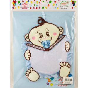 Coccarda nascita con figura bimbo e libro con fascia in aida per ricamo a punto croce. Disponibile in celeste e rosa